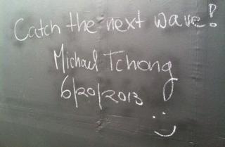 MichaelTchongSignature